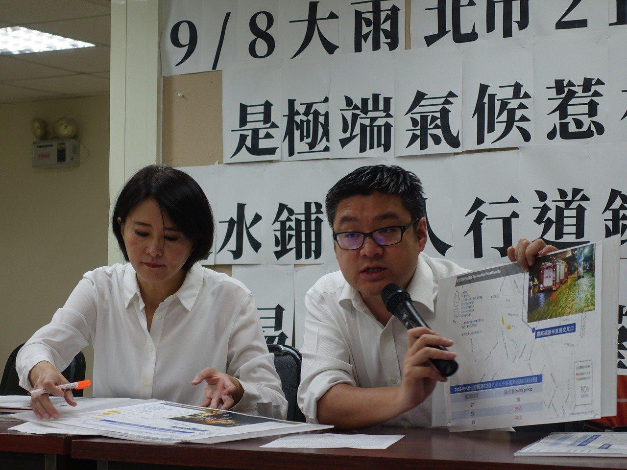 民黨籍台北市議員王鴻薇、徐弘庭今天上午召開記者會,質疑明明絕大多數的淹水地點,時...