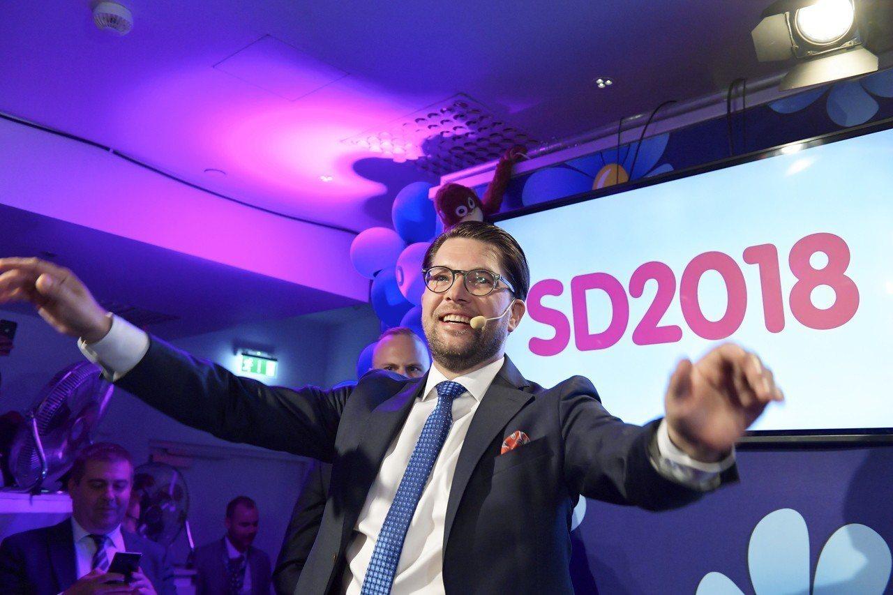 瑞典9日舉行選舉,極右的瑞典民主黨聲勢大漲,得票率達17.6%。圖為瑞典民主黨領...