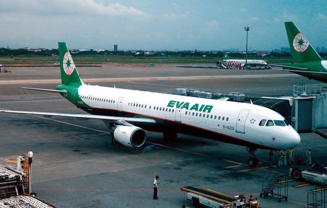長榮航空宣布近日前往返大阪關西機場的航班皆取消。本報系資料照