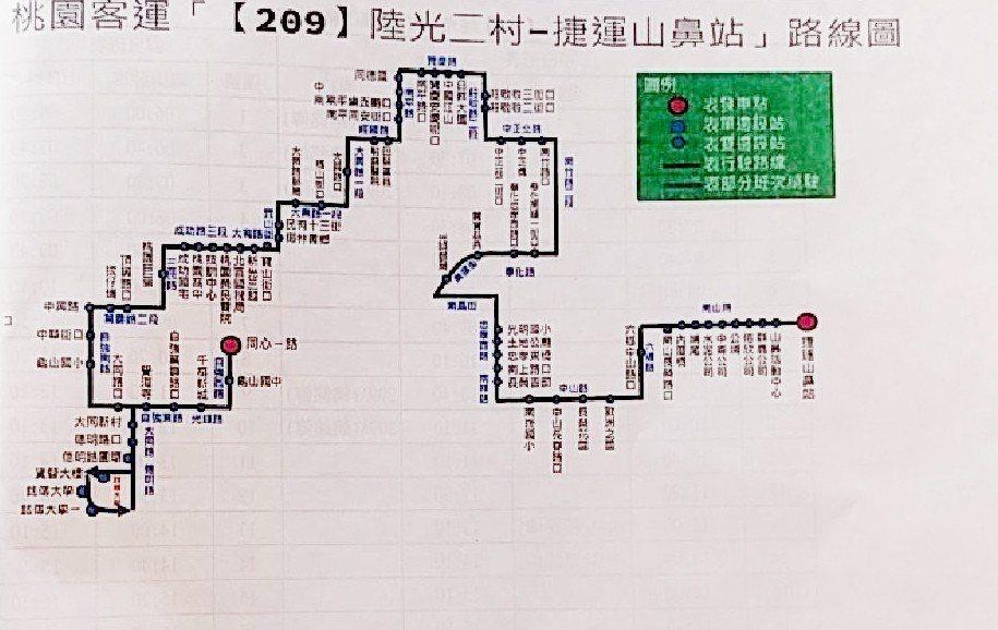 桃園市交通局209公車路線(見圖)調整啟用,新路線繞經蘆竹下南崁地區、部分繞行到...