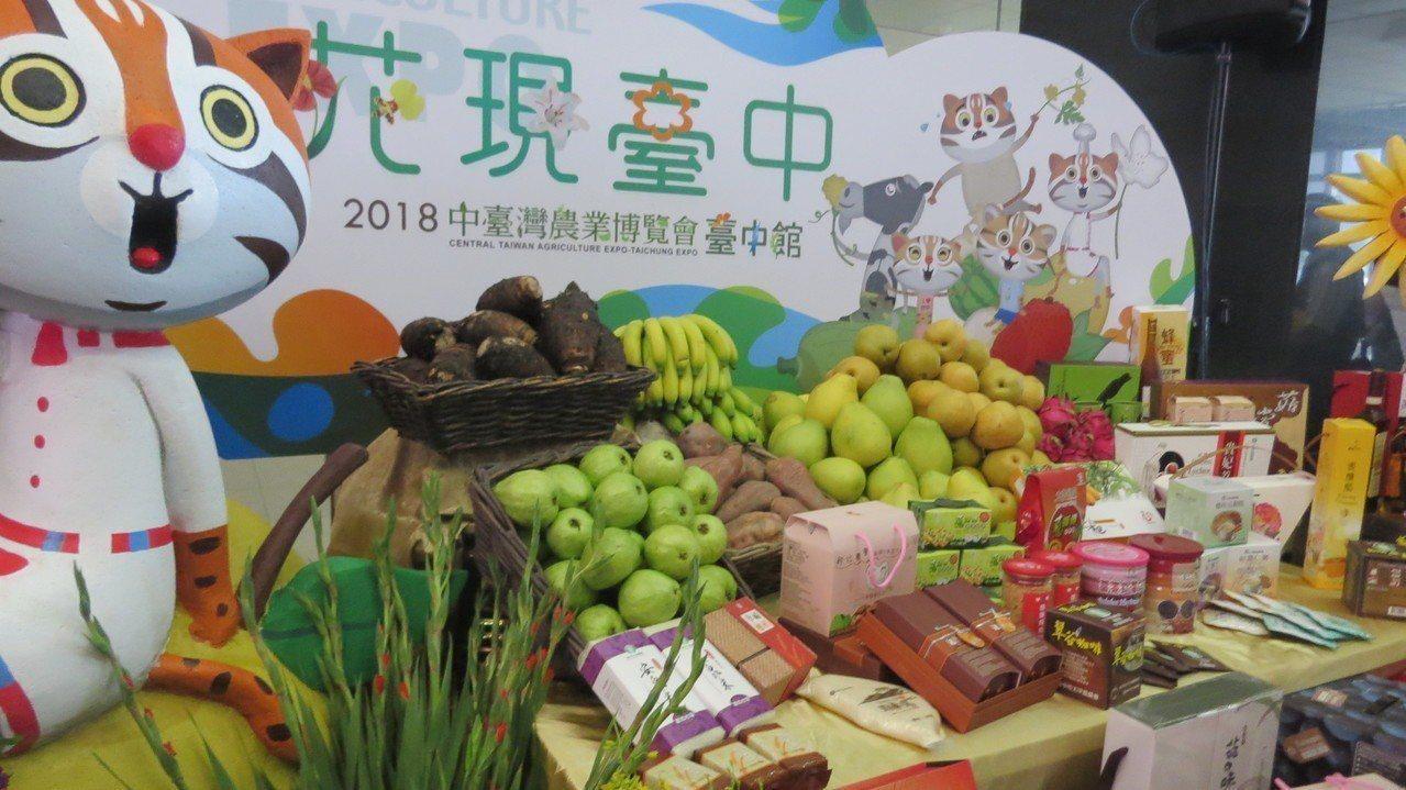 中台灣農業博覽會台中市推出「花現台中館」。記者范榮達/攝影