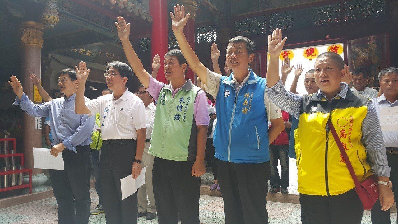 5位高市議員參選人宣誓反對馬頭山設置事業廢棄物掩埋場。記者徐白櫻/攝影