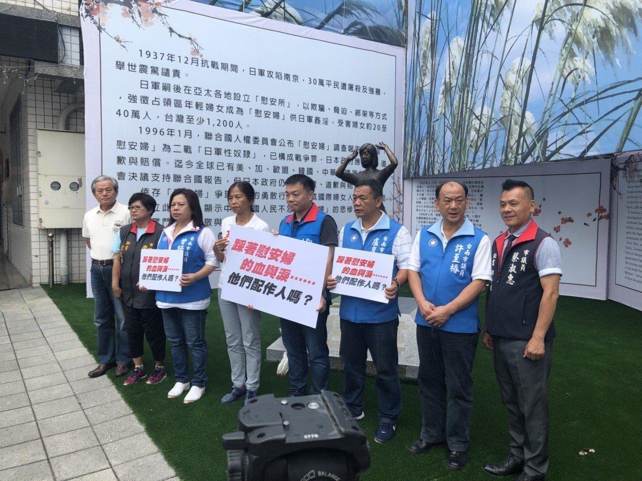 國民黨提名台南市長參選人高思博前往慰安婦銅像抗議 圖/高團隊提供