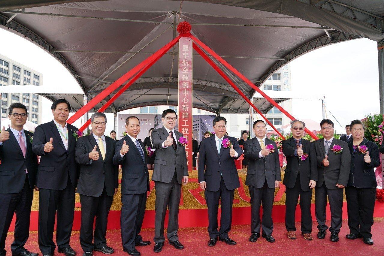 星宇航空董事長張國煒(左5)等人出席動土儀式。圖/星宇航空提供