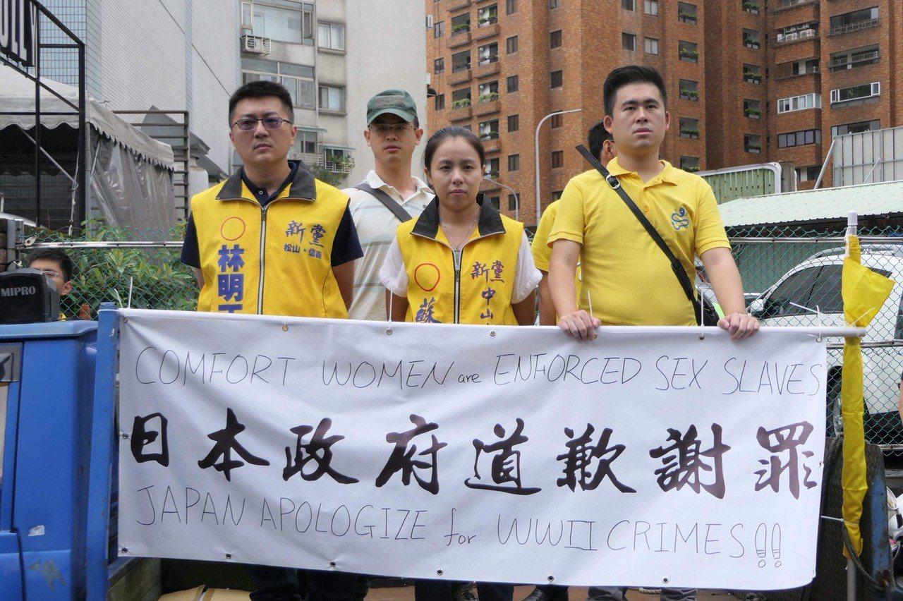 由新黨台北市議員候選人林明正、蘇恆、侯漢廷組成的「很震撼」戰隊宣布近日就會發起台...