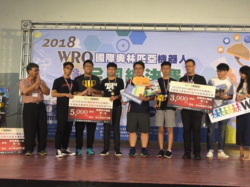 雲林縣正心中學參加2018WRO國際奧林匹克機器人大賽全國賽,在近200支隊伍中脫穎而出,包辦競賽高職組全國冠、亞軍,將於11月代表台灣參加在泰國清邁舉行的世界大賽,為台灣爭光。圖/正心中學提供
