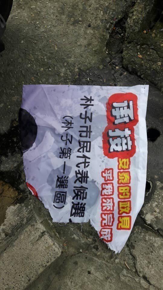 黃陳伯蓮日前發現競選旗幟遭人破壞、剪碎。記者卜敏正/翻攝