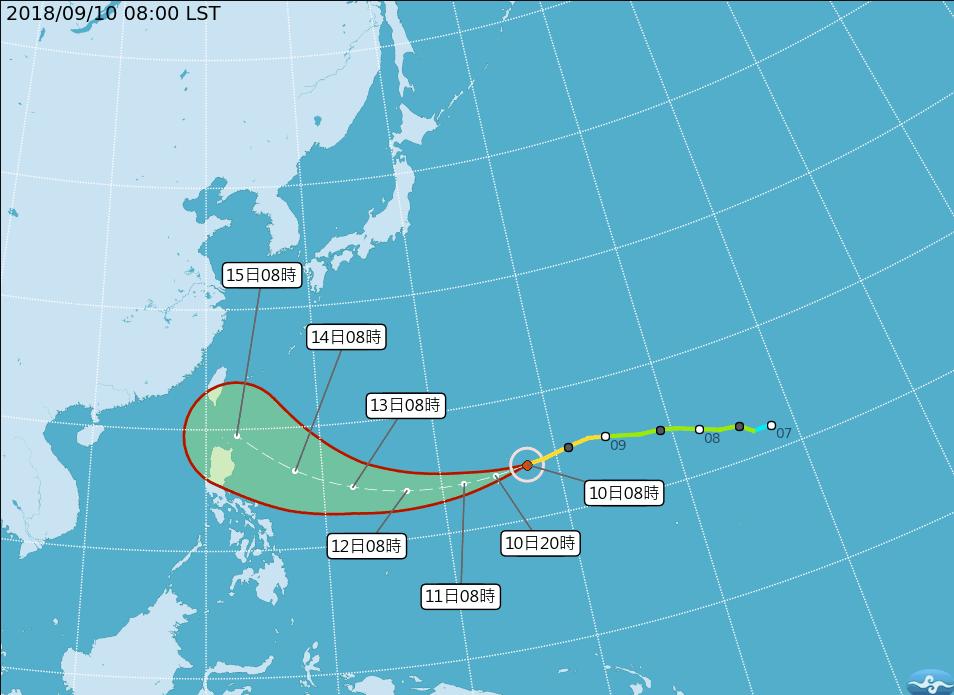 山竹颱風持續往西移動。圖/氣象局提供