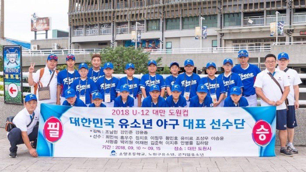 韓國同時派國小、國中強隊參加桃園盃三級賽。圖/桃園市政府新聞處提供