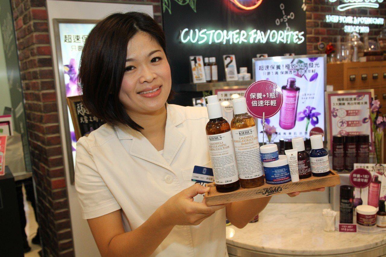 台中市中友百貨購物節加大回饋力道,化妝品回饋金額達20.38%。記者黃寅/攝影