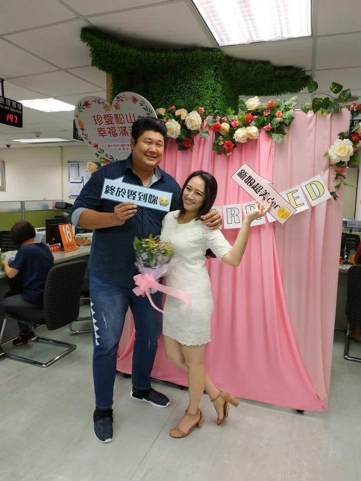 哈孝遠登記結婚。圖/摘自臉書