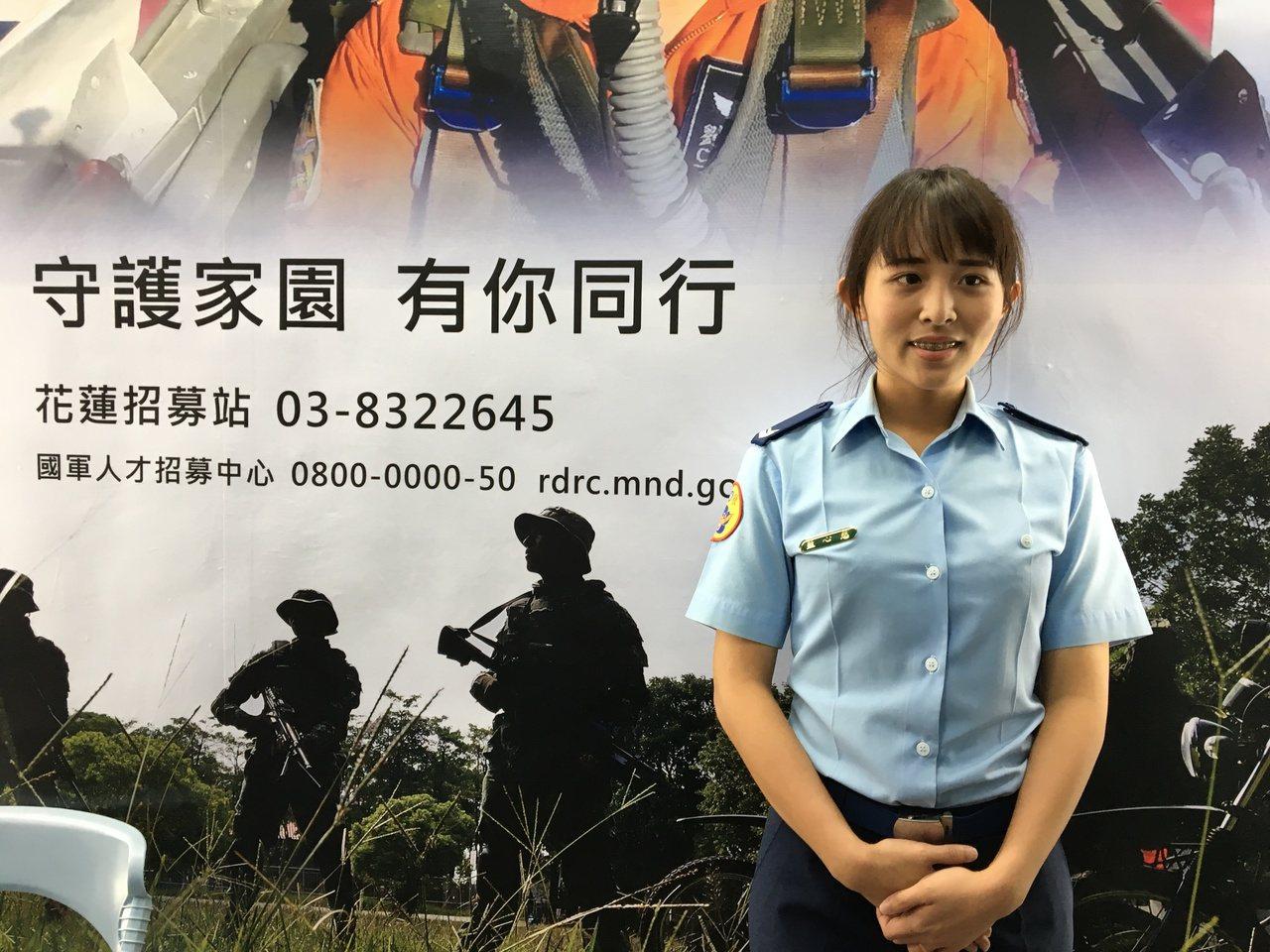 負責招募業務的空軍下士藍心慈,高職畢業後即投入軍職,今年已4年,她以自身經驗分享...