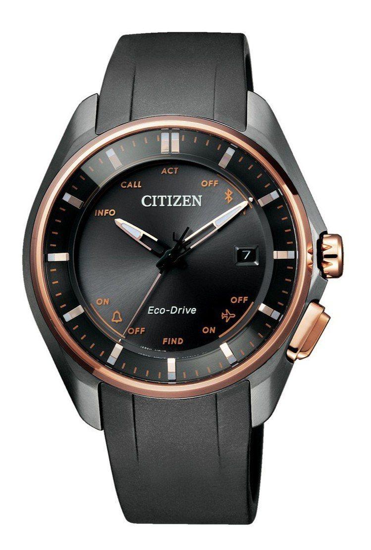 Citizen Eco-Drive系列BZ4006-01E腕表,鈦金屬表殼,具藍...