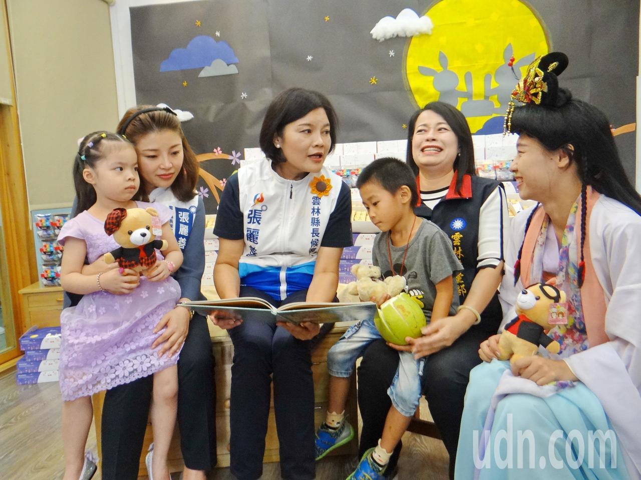 張麗善不僅送愛心月餅,還為小朋友說嫦娥奔月吃月餅的故事,連嫦娥都聽得笑呵呵。記者...