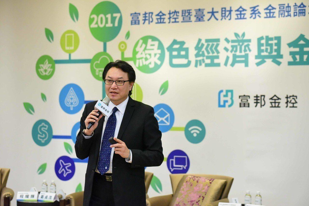 圖為台北富邦銀行總經理程耀輝。圖/台北富邦銀行提供