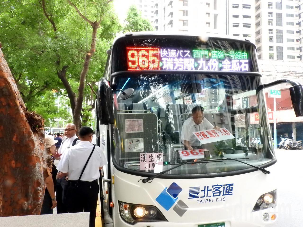 新北市府與台北客運合作新闢965「板橋到金瓜石」快速公車今天上路,從新北板橋到瑞...