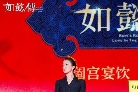 「如懿傳」日前於北京舉辦見面會,全體演員齊聚,霍建華飾演的「乾隆」因花心,經常受到網友批評,周迅在現場提到這個角色,暖心為「丈夫」辯白:「皇上位高權重,他有他的難處,他說什麼我都會盡量去做。」並表示...