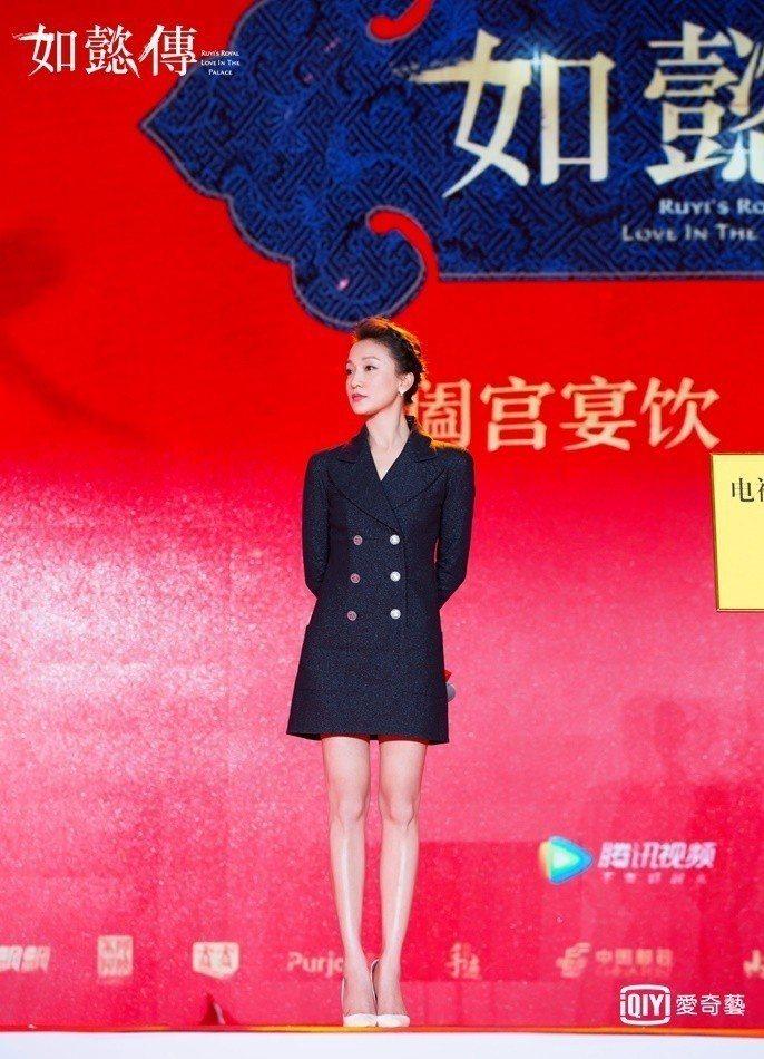 周迅秀美腿出席「如懿傳」記者會。圖/愛奇藝台灣站提供