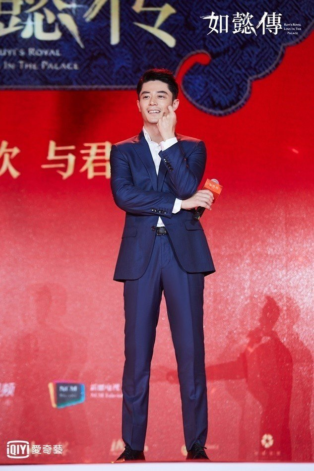 霍建華在「如懿傳」中花心被網友批評。圖/愛奇藝台灣站提供
