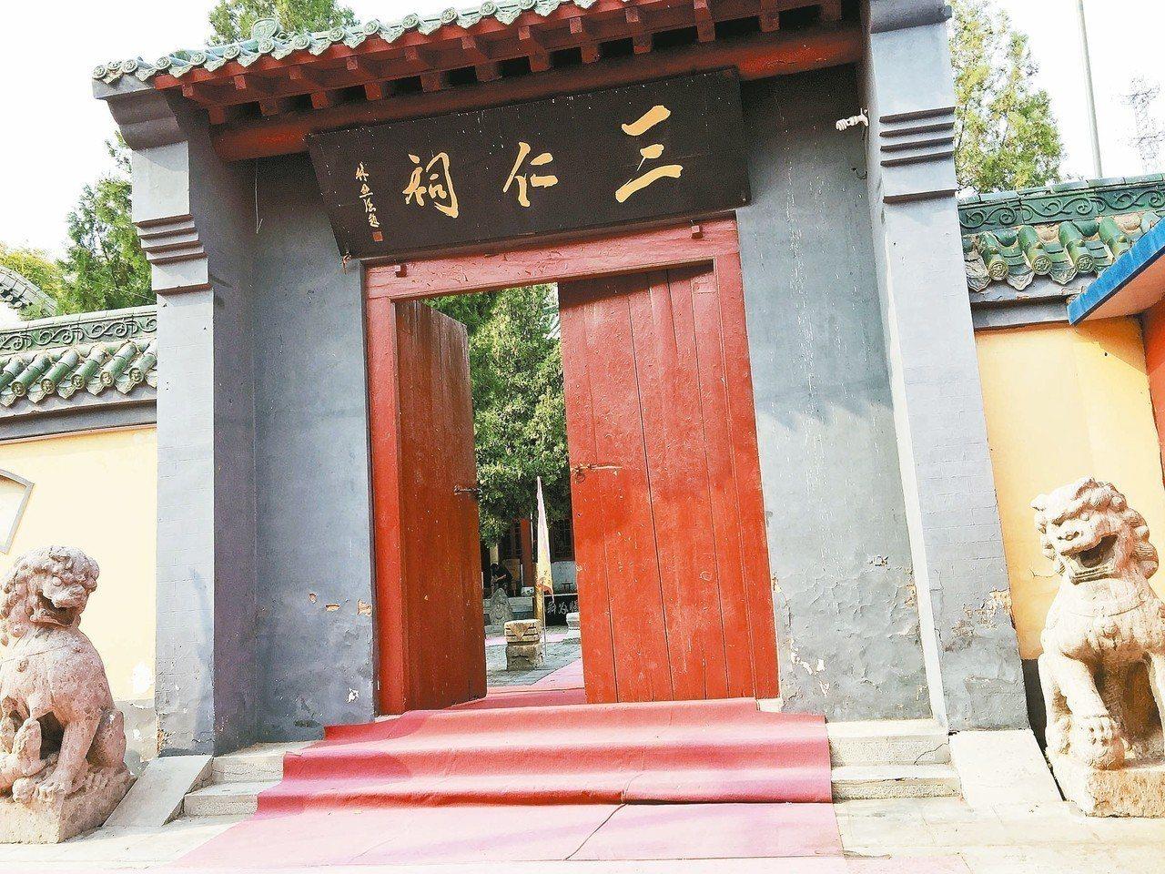 殷商文化遺跡:三仁祠。 記者汪莉絹/攝影