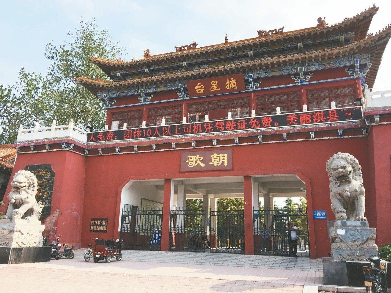 朝歌,華夏文明的主要發祥地之一。 記者汪莉絹/攝影