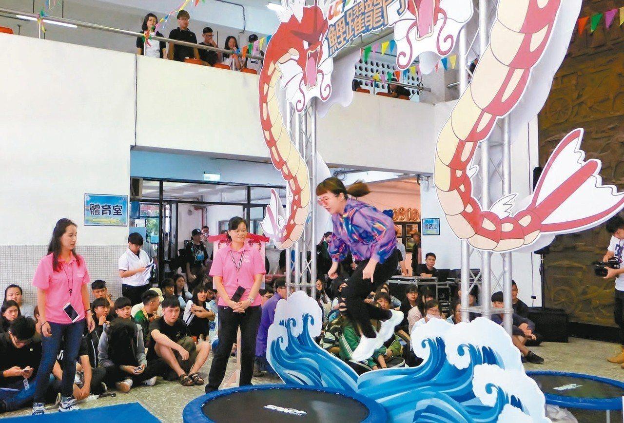 台北城市科技大學開學日舉辦「鯉躍龍門、城市圓夢」活動。 圖/城市科大提供