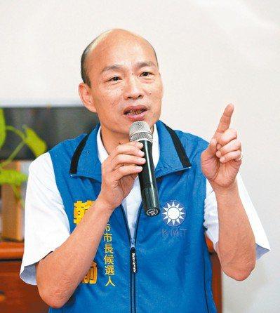 國民黨高雄市長參選人韓國瑜表示,將為高雄打造出電競高手。 圖/聯合報系資料照片
