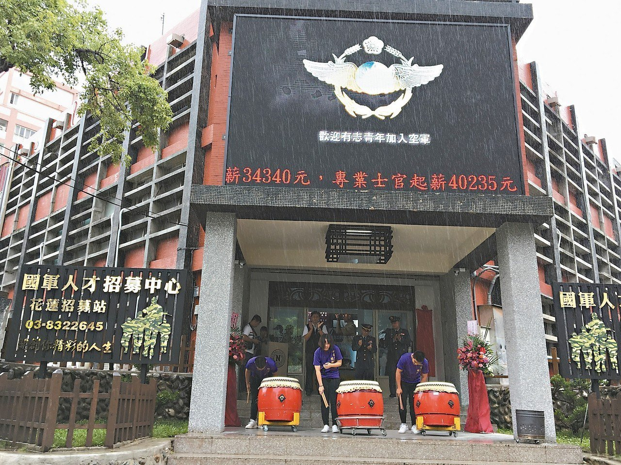 國軍人才招募中心花蓮站昨揭幕啟用。 記者徐庭揚/攝影