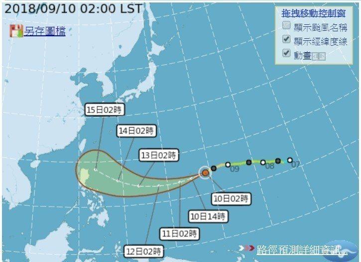 颱風山竹預估路徑。 圖/翻攝自氣象局官網