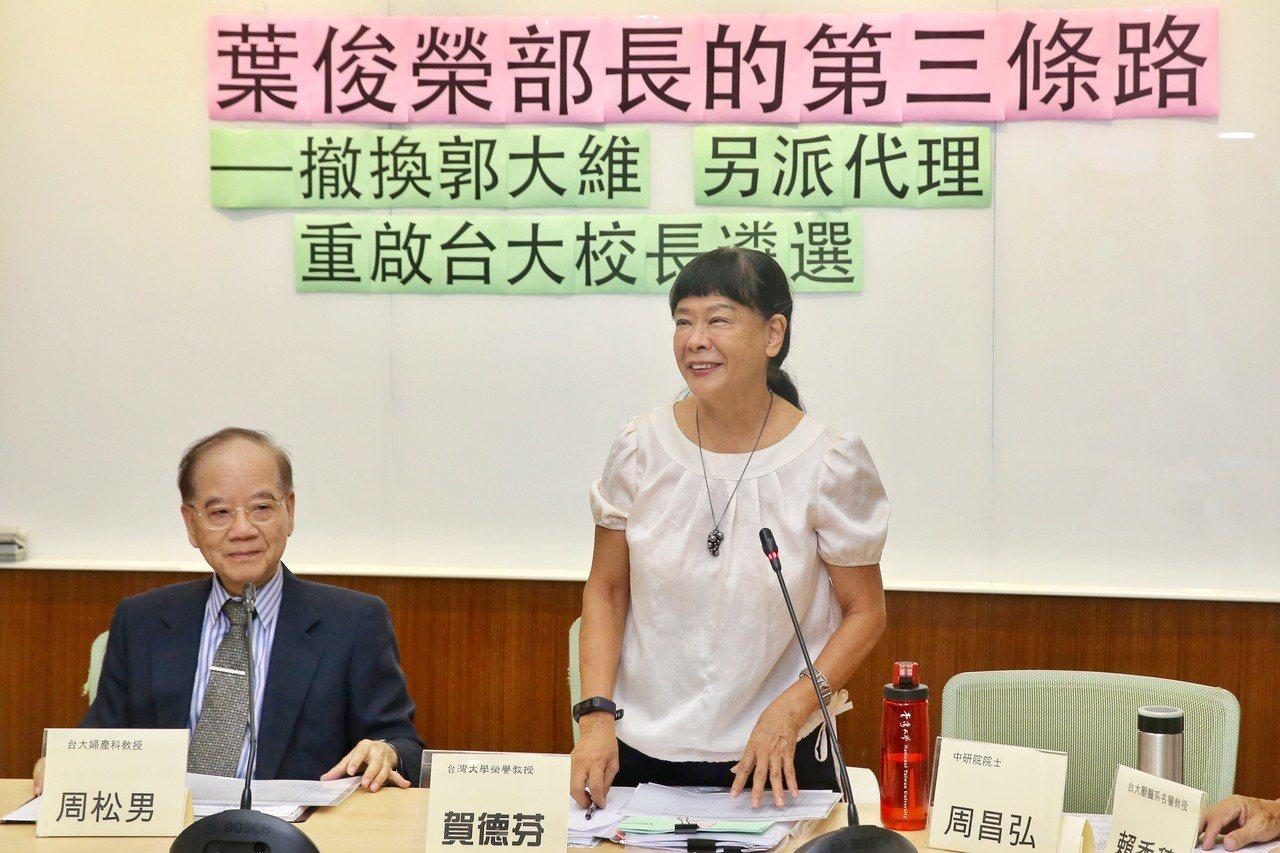 台大法律系名譽教授賀德芬(右)、台大教授周松男(左)等人昨天向教育部遞交請願書,...
