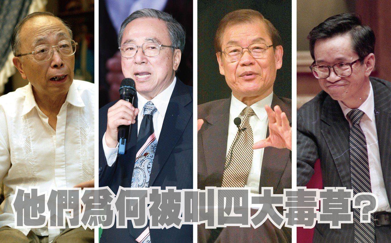 圖左起胡佛、李鴻禧、楊國樞、張忠棟。 圖/聯合報系資料照片