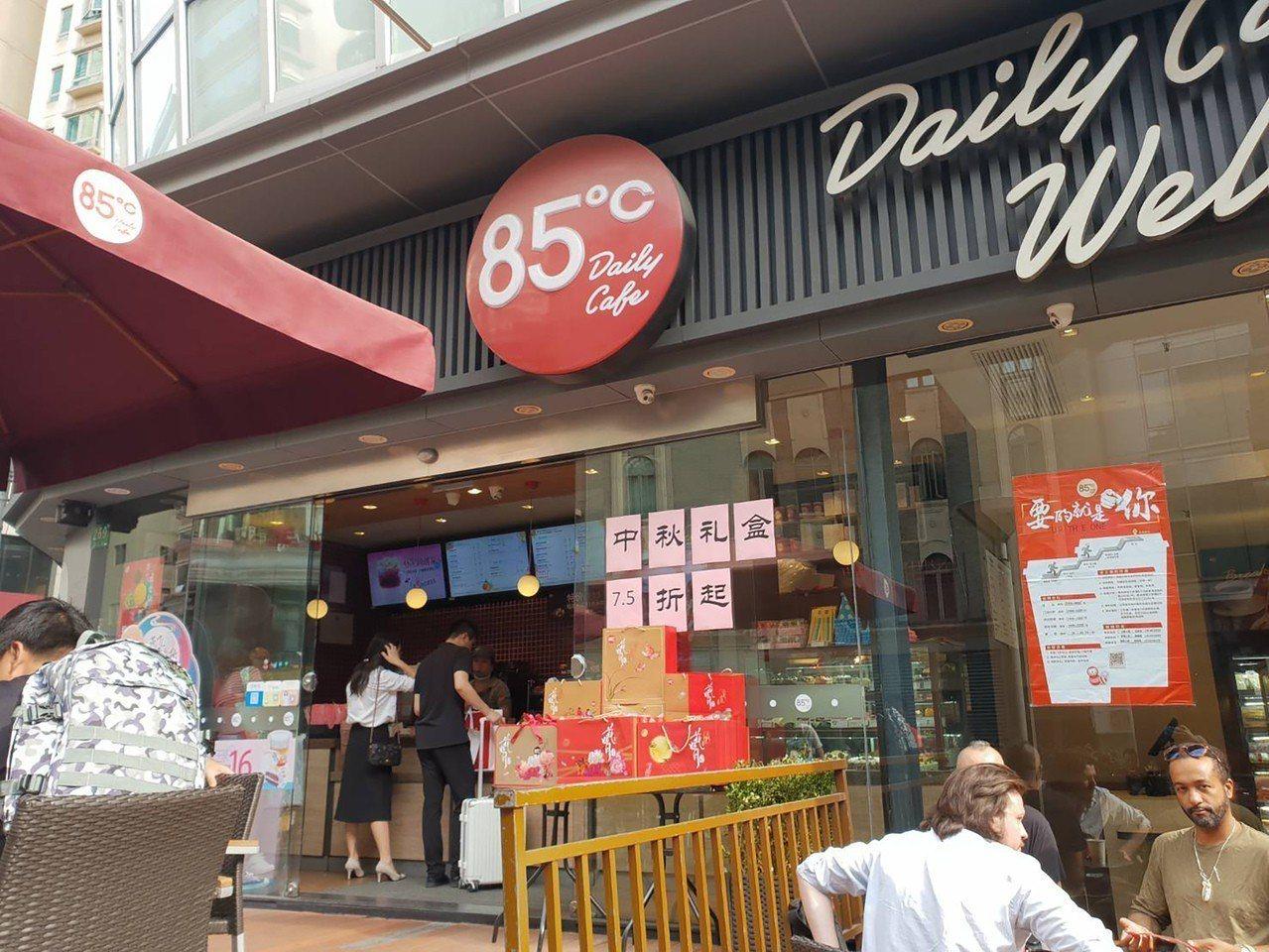 美食-KY旗下85度C受到兩岸敏感政治議題波及,目前仍未重回中國主要外送平台,上...