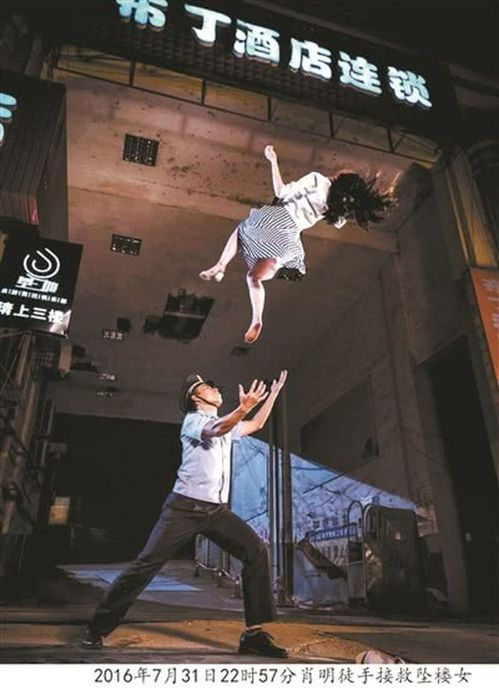 一名民警徒手接墜樓女子的照片,被網友質疑真假,湖南省公安廳宣傳部解釋,照片是事後...