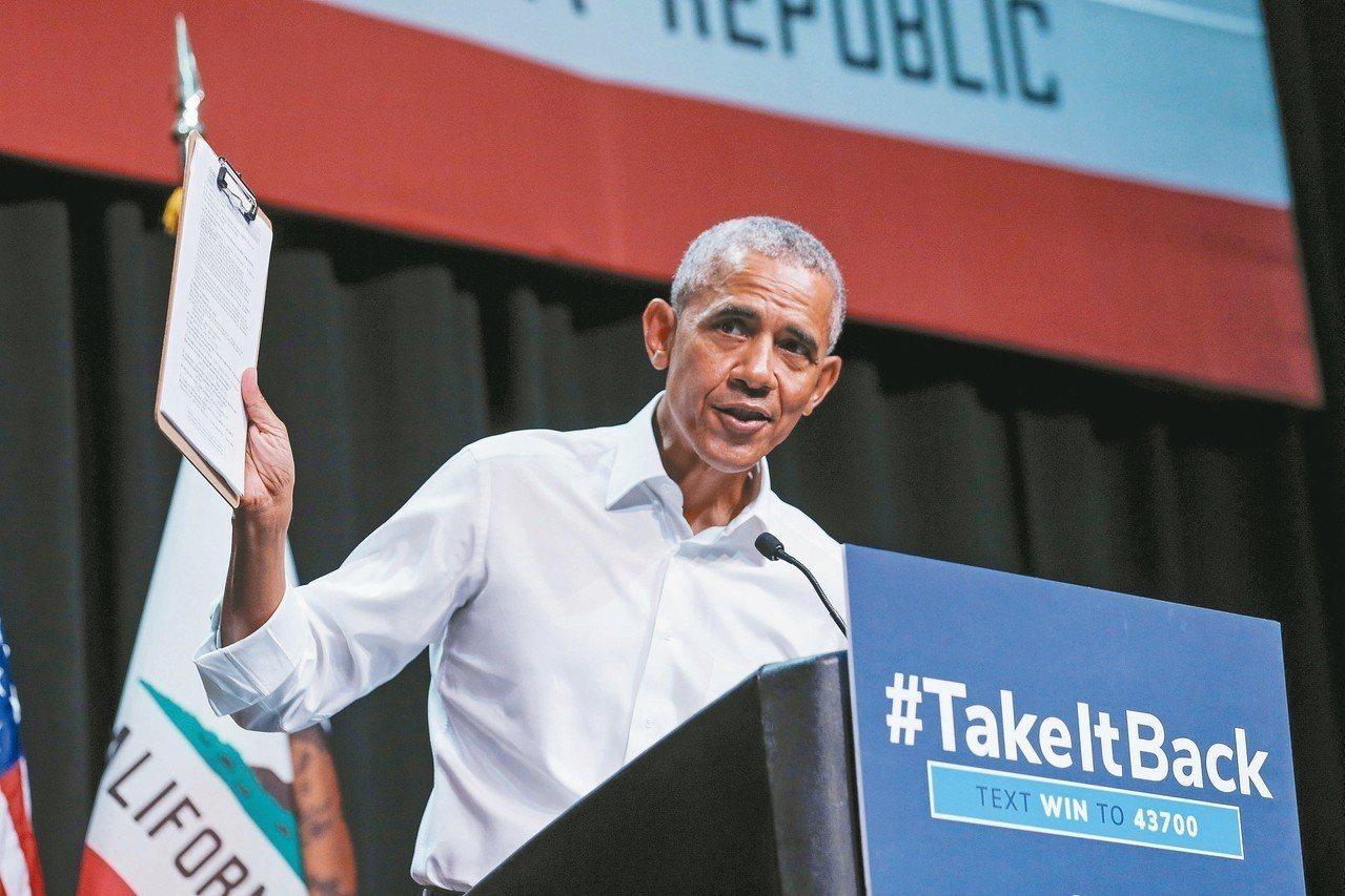 美國前總統歐巴馬8日在加州為民主黨助選,強調美國的經濟榮景始於他任內。 路透
