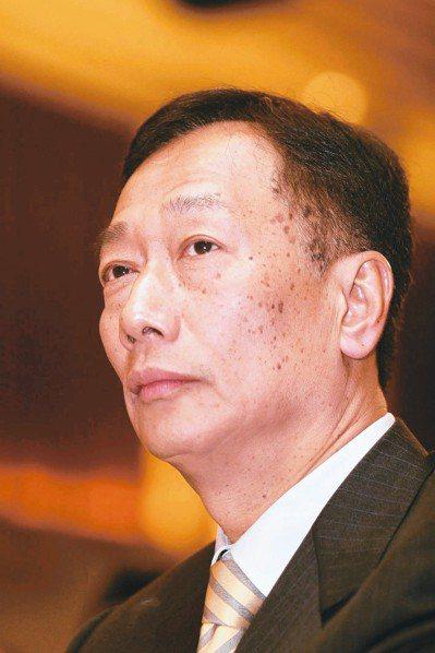 鴻海董座郭台銘。 圖/聯合報系資料照片