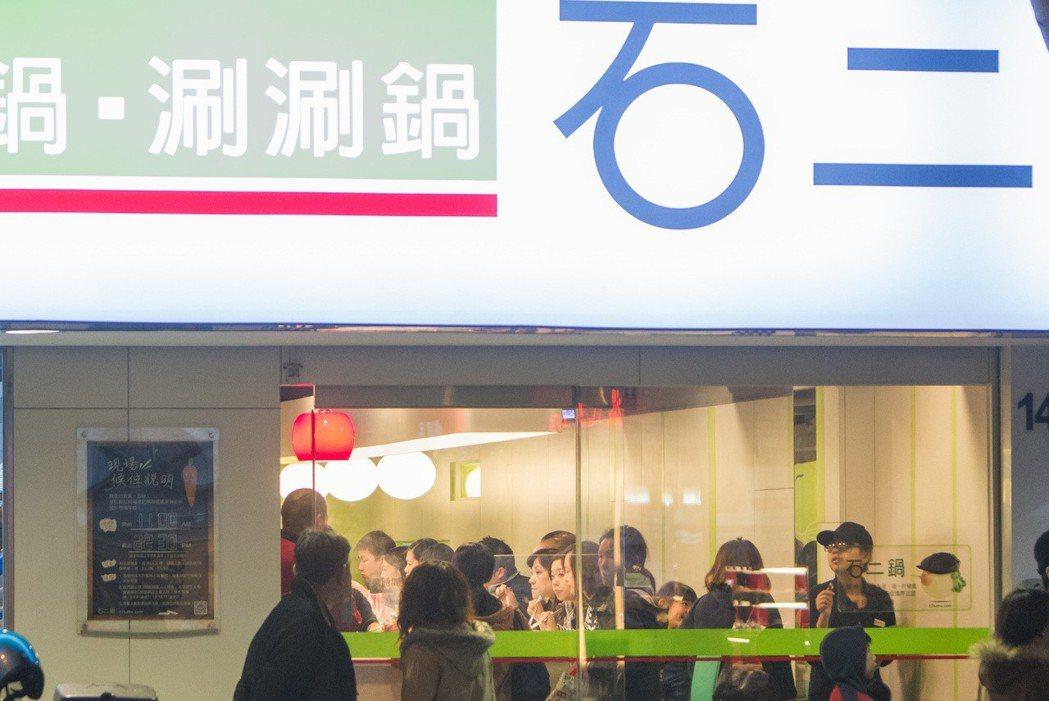 去年10月,王品為在中國長期虧損的「石二鍋」品牌設下停損點,中國16家「石二鍋」...