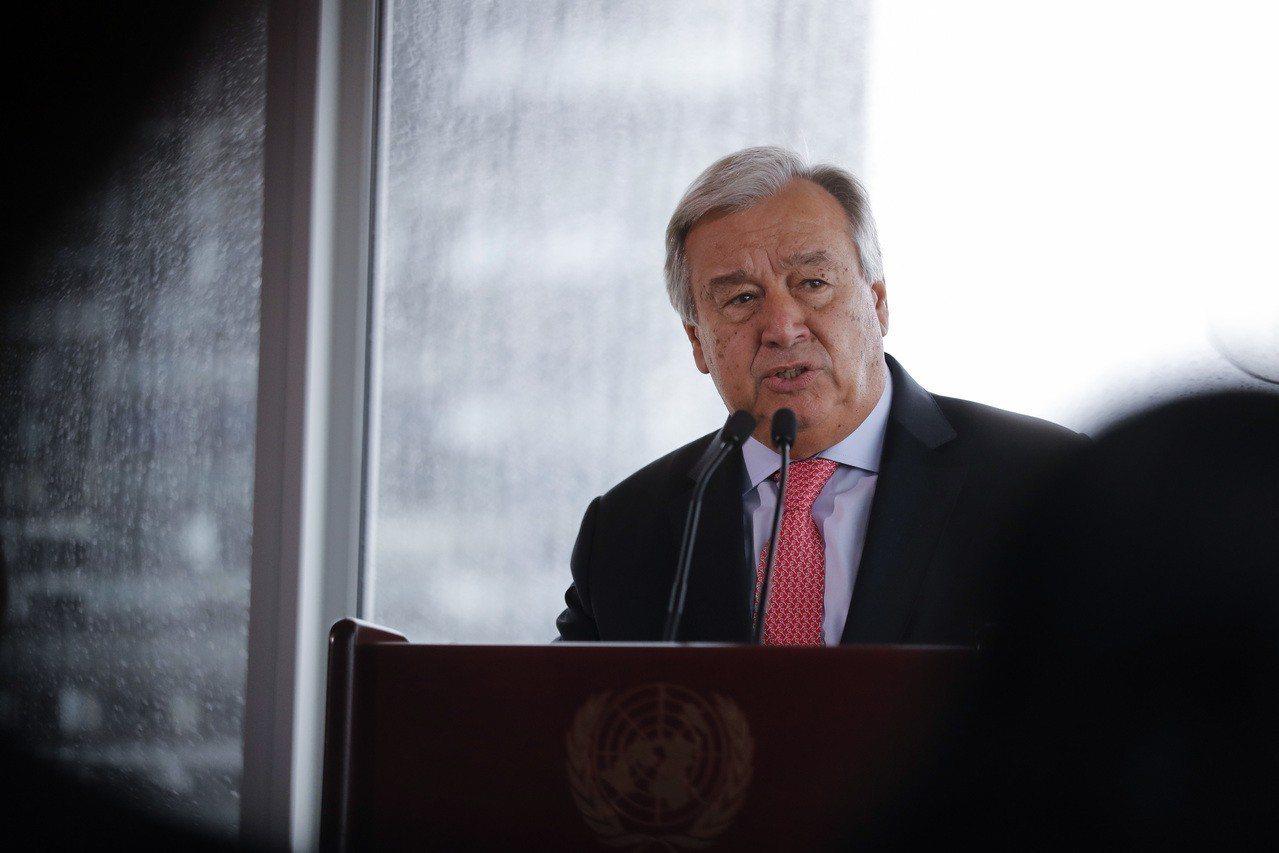 聯合國祕書長古特瑞斯(Antonio Guterres)。 新華社