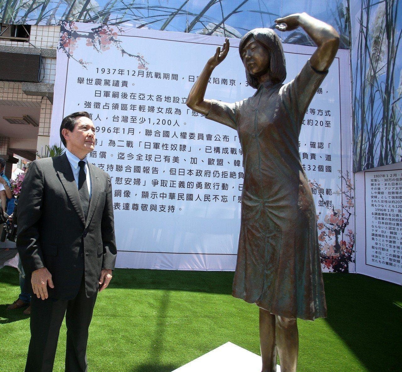 台灣第一座慰安婦銅像於今年在台南市國民黨黨部旁空地設置,圖為前總統馬英九為銅像揭...