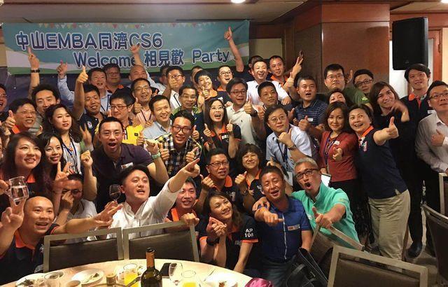 中山大學EMBA CS6與同濟34班聯誼餐會,增進彼此情誼。 中山大學/提供