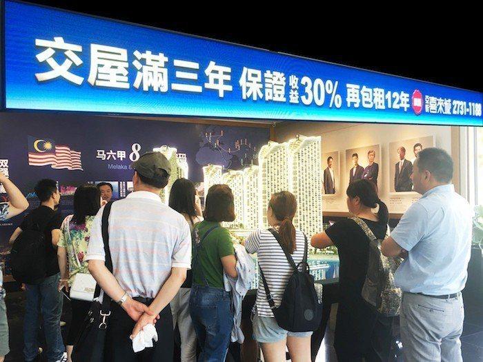 亞昕提供台灣置產族安心收益優惠方案,特別吸引手上有現金的定存族。(圖為銷售中心)...