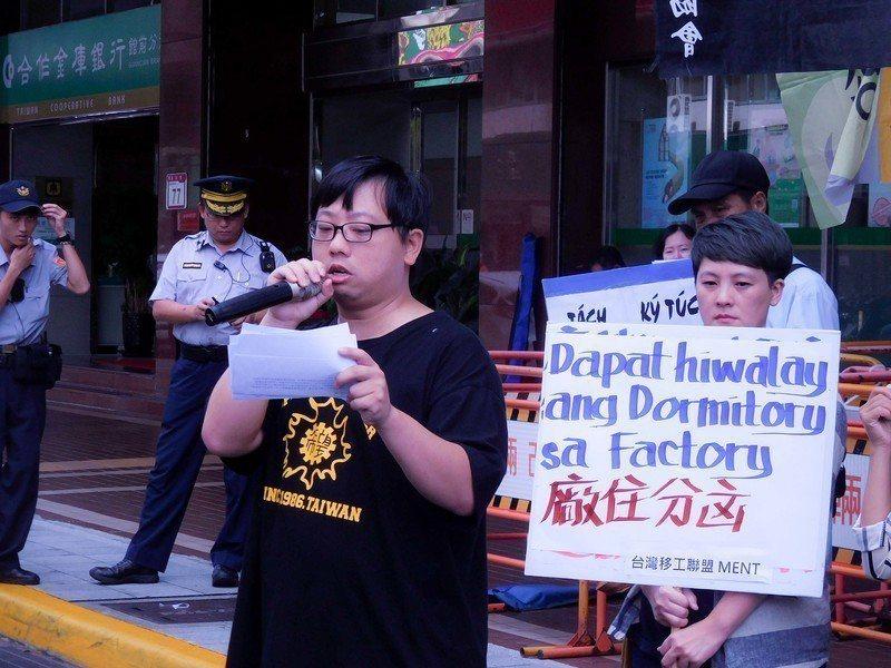 移工與人權團體今11日在勞動部抗議。(photo by 謝明晏 台灣醒報)