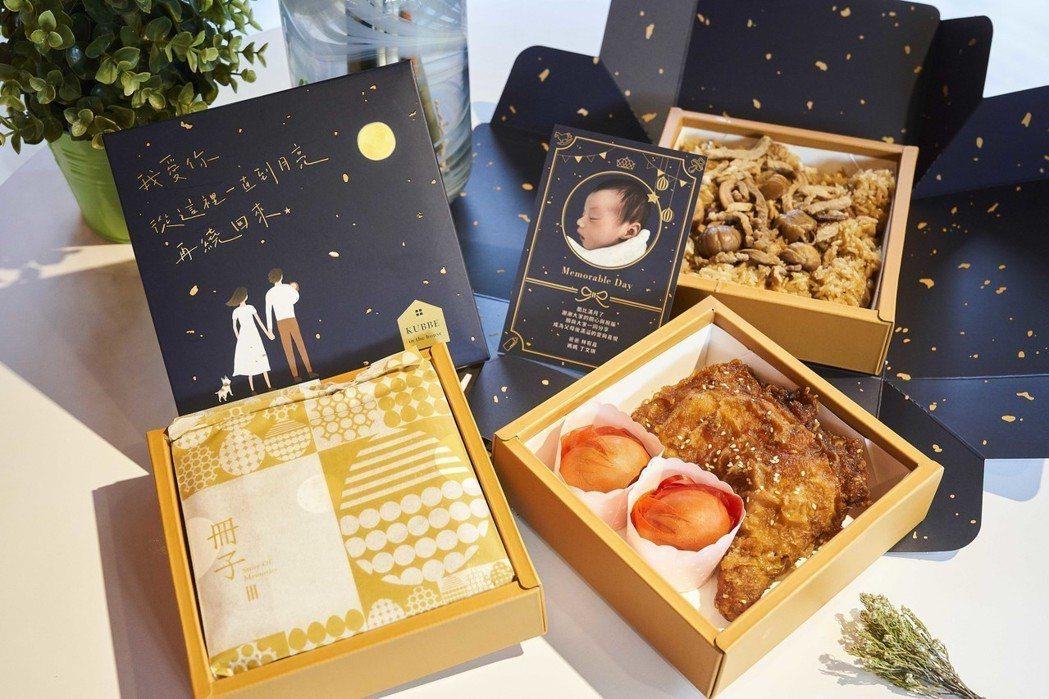 林宥嘉、丁文琪為兒子挑中兼具質感、美味的彌月禮盒。圖/華研提供