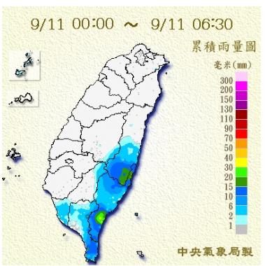 中央氣象局表示,今天台東縣已有豪雨發生。圖/擷自中央氣象局官網