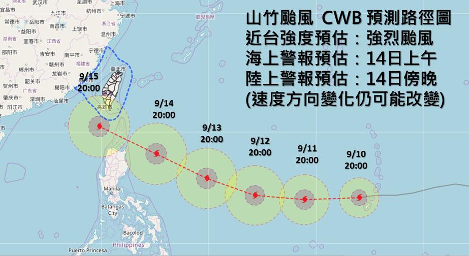 天氣風險管理公司的吳聖宇在臉書粉絲專頁發文表示,山竹颱風暴風圈仍有機會掃過南台灣...