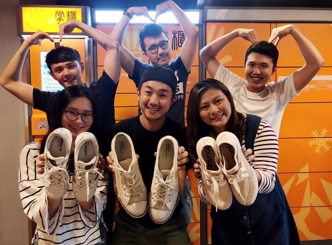 「掌櫃」智能櫃發起「舊鞋救命」物資捐贈活動,到離家最近的櫃點就能將二手物資送往非...