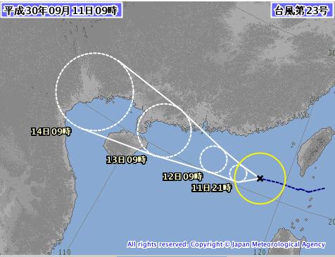 今年第23號颱風百里嘉生成。圖/翻攝自日本氣象廳網站