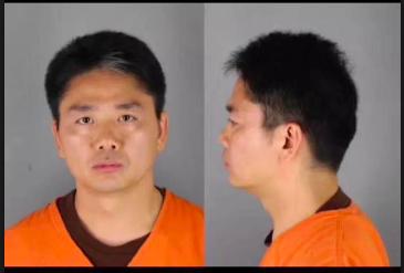 劉強東涉嫌強姦,圖為明尼蘇達州明尼亞波利市警局照片。(頭條資訊照片)