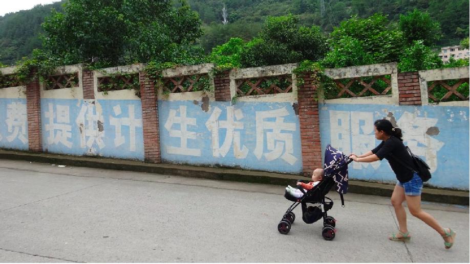 中國的計劃生育政策實施超過40年,或將會在幾年內正式成為歷史。(香港01報導)