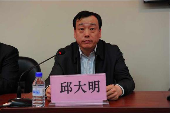 吉林省紀委副書記邱大明涉違紀違法落馬。(騰訊新聞網)