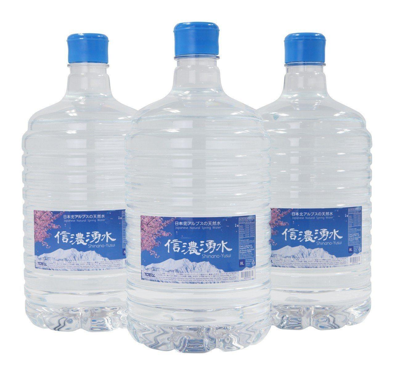 慶祝新品上市,3桶特惠價990元。圖/信濃湧水提供